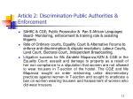 article 2 discrimination public authorities enforcement