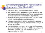 government targets 50 representation of women in ps by march 2009