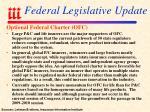 federal legislative update94