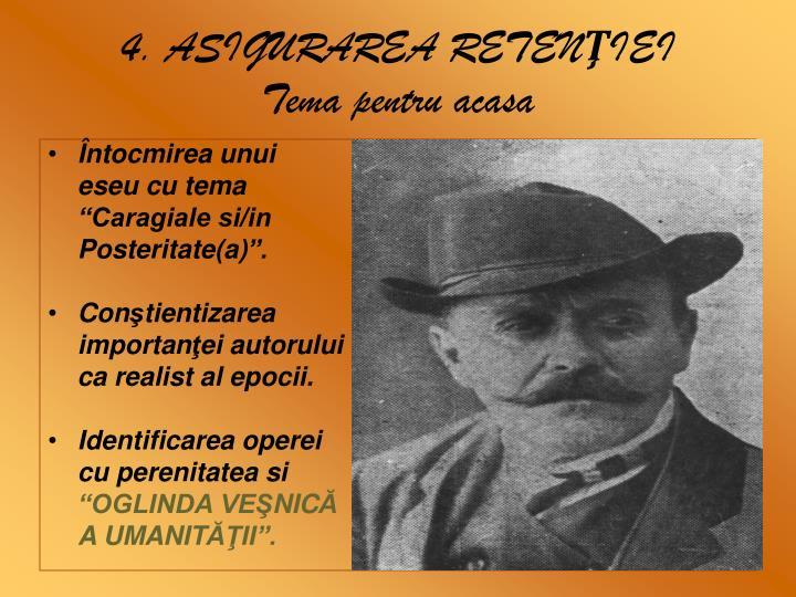 4. ASIGURAREA RETEN