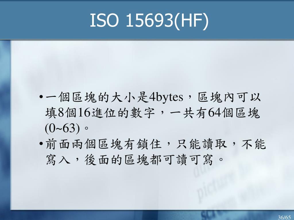 ISO 15693(HF)
