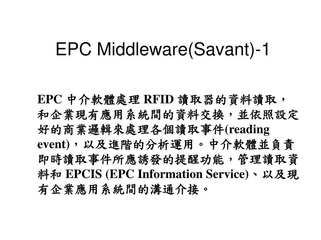 EPC Middleware(Savant)-1
