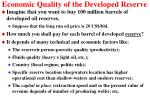 economic quality of the developed reserve