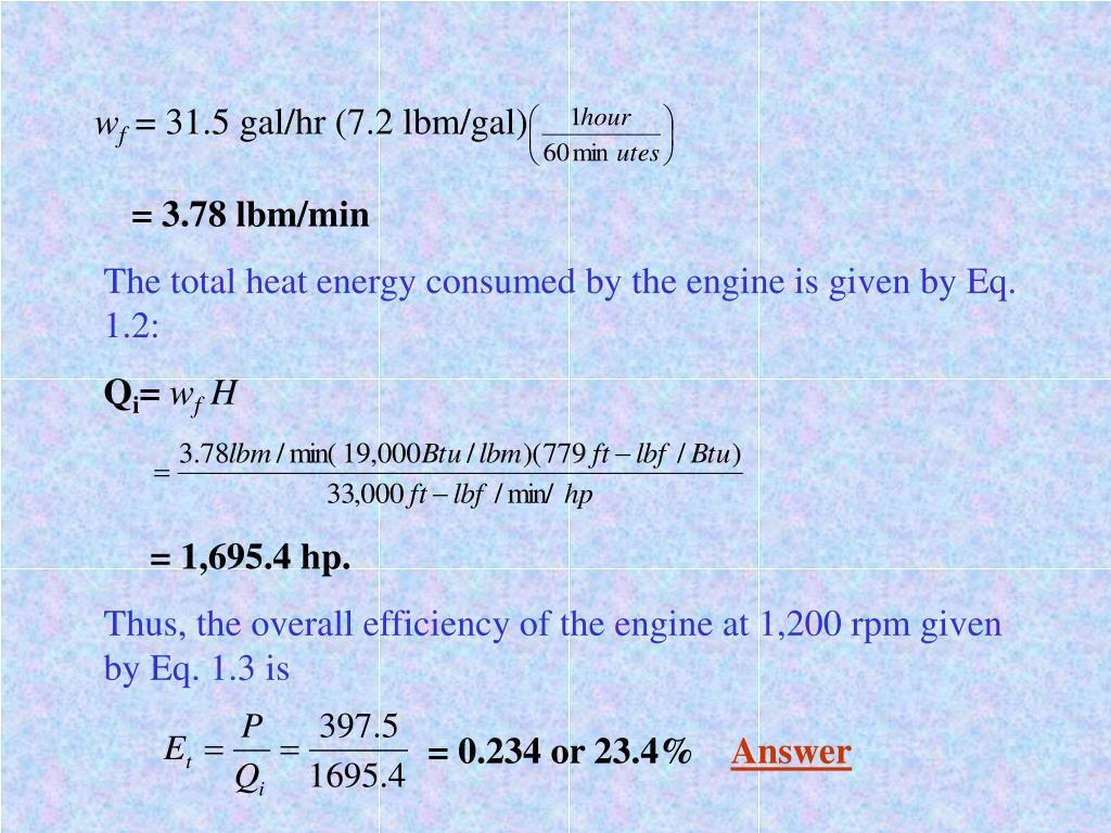 = 3.78 lbm/min