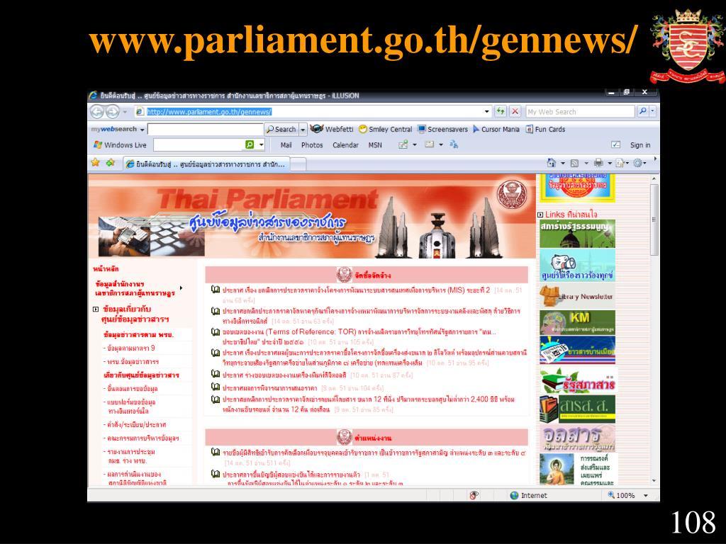www.parliament.go.th/gennews/