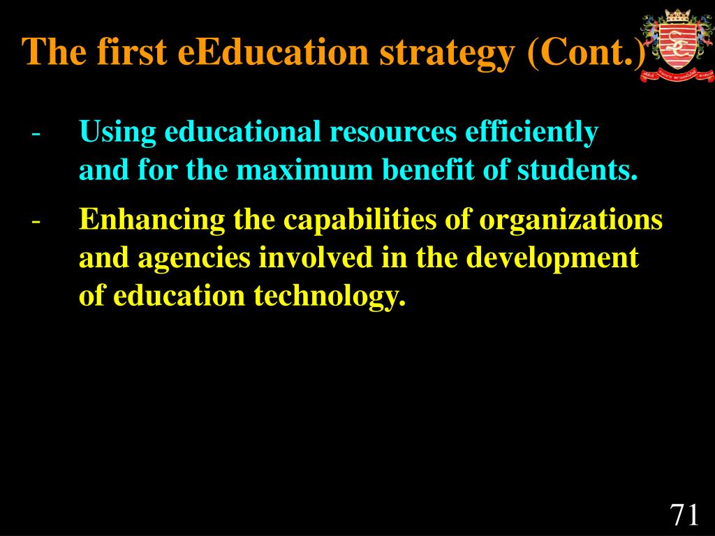 The first eEducation strategy