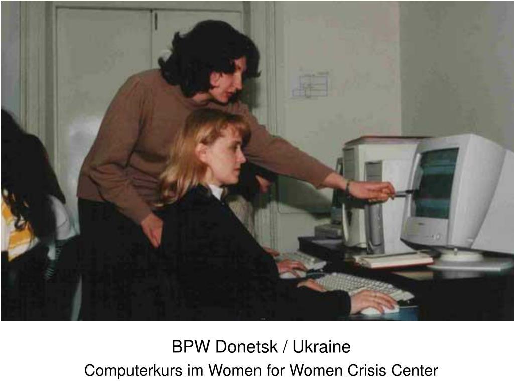 BPW Donetsk / Ukraine