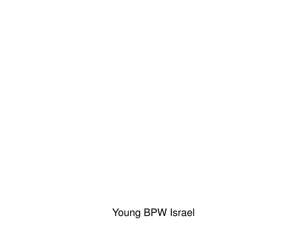 Young BPW Israel