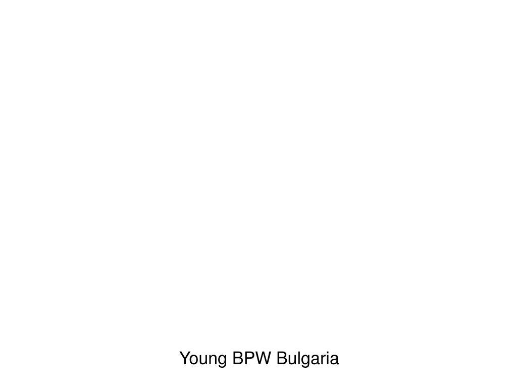 Young BPW Bulgaria