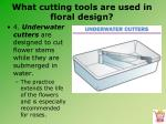 what cutting tools are used in floral design8