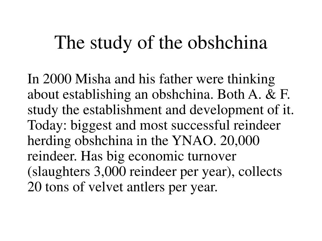 The study of the obshchina