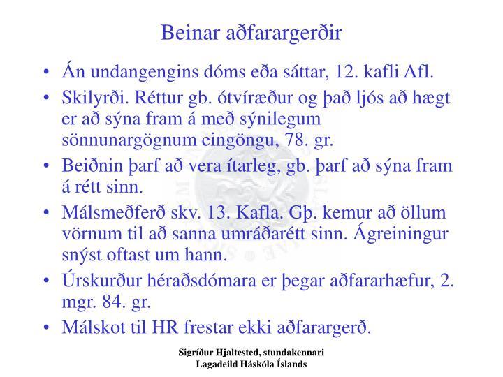Beinar aðfarargerðir