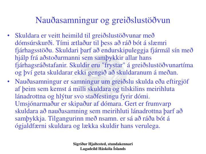 Nauðasamningur og greiðslustöðvun