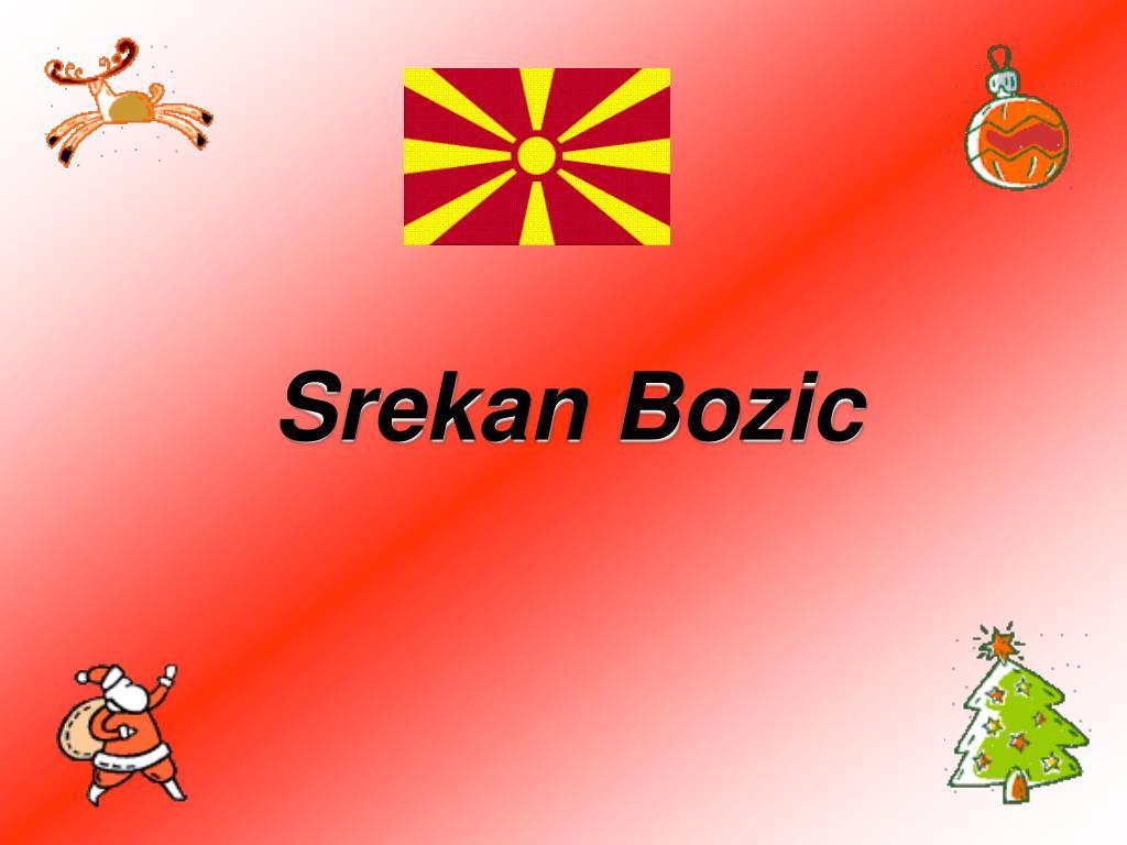 Srekan Bozic