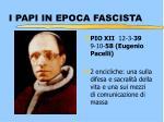 i papi in epoca fascista2