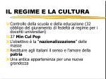 il regime e la cultura1