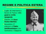 regime e politica estera3