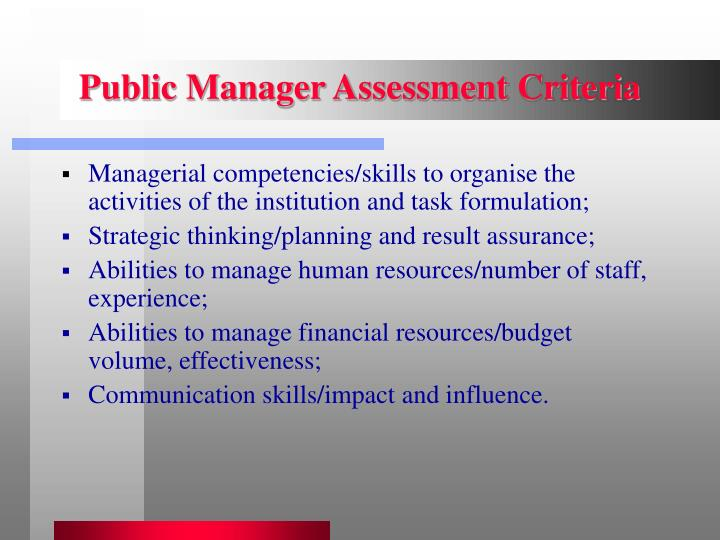 Public Manager Assessment Criteria