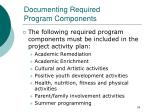 documenting required program components