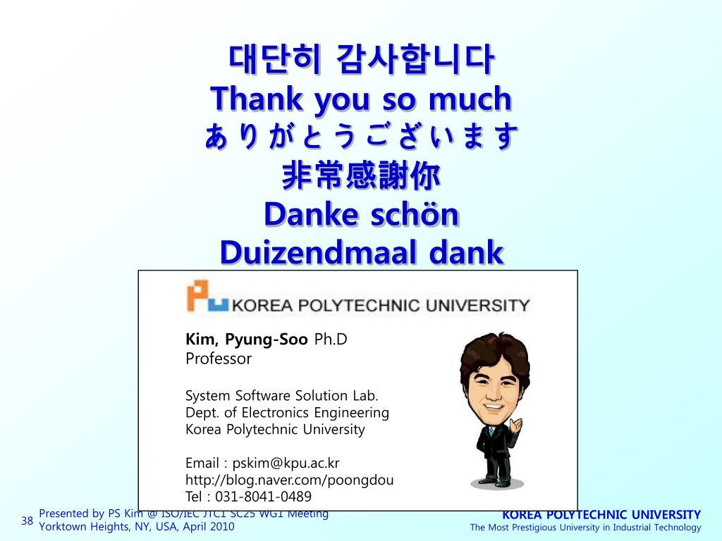Kim, Pyung-Soo