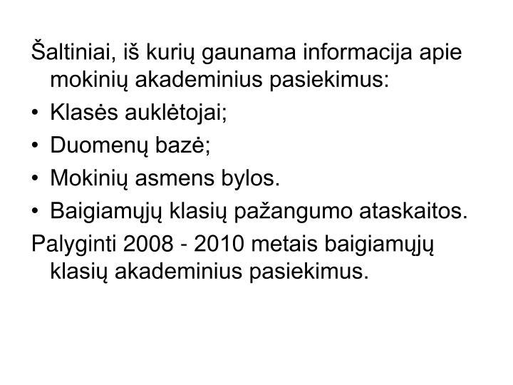 Šaltiniai, iš kurių gaunama informacija apie mokinių akademinius pasiekimus: