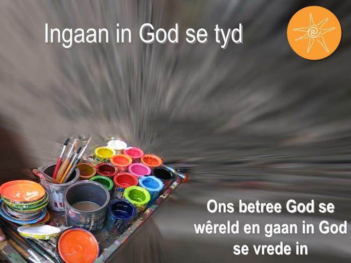 Ingaan in God se tyd