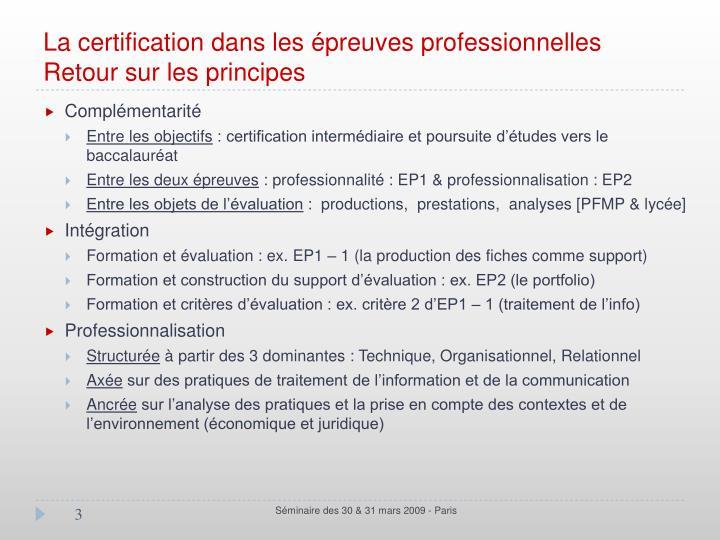 La certification dans les épreuves professionnelles