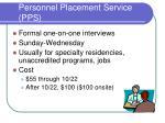 personnel placement service pps