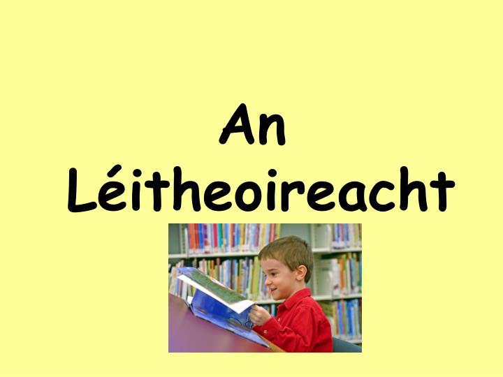 An Léitheoireacht