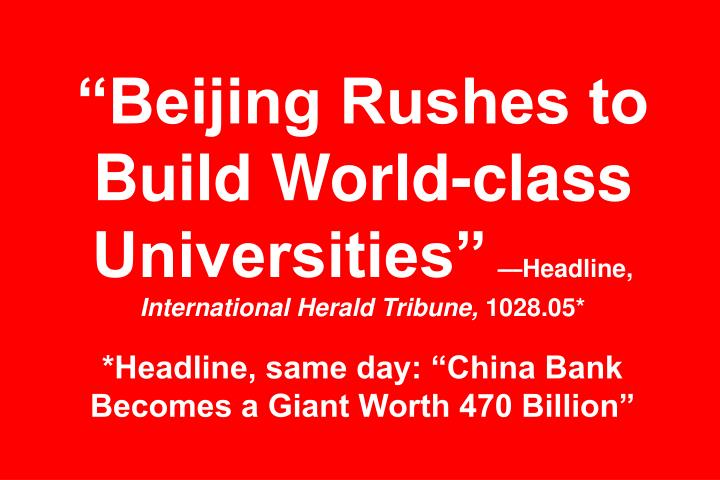 """Beijing Rushes to Build World-class Universities"""