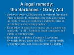 a legal remedy the sarbanes oxley act