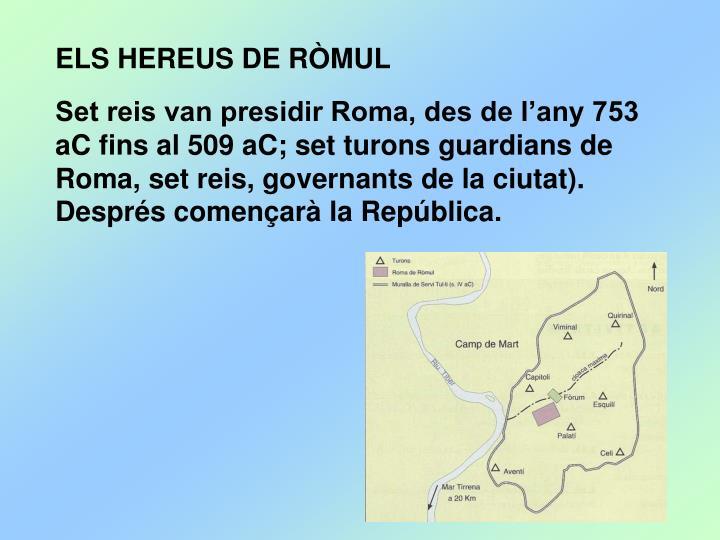 ELS HEREUS DE RÒMUL