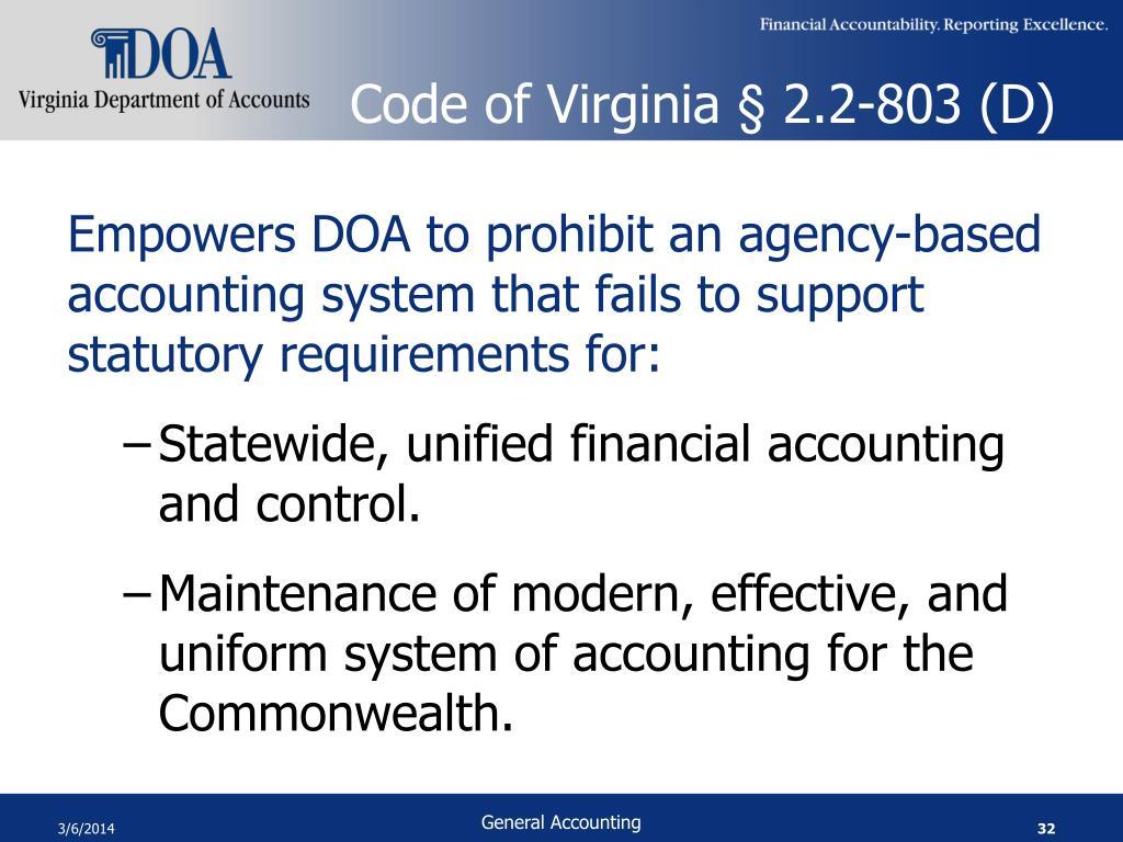 Code of Virginia § 2.2-803 (D)
