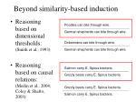 beyond similarity based induction