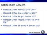 office 2007 servers