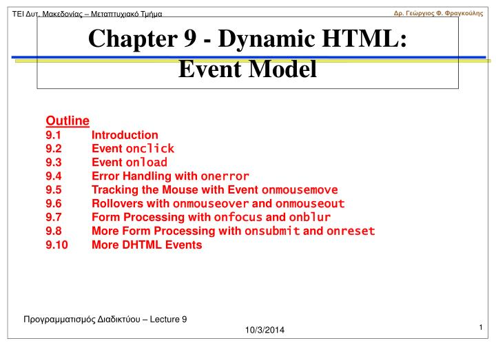 Chapter 9 dynamic html event model