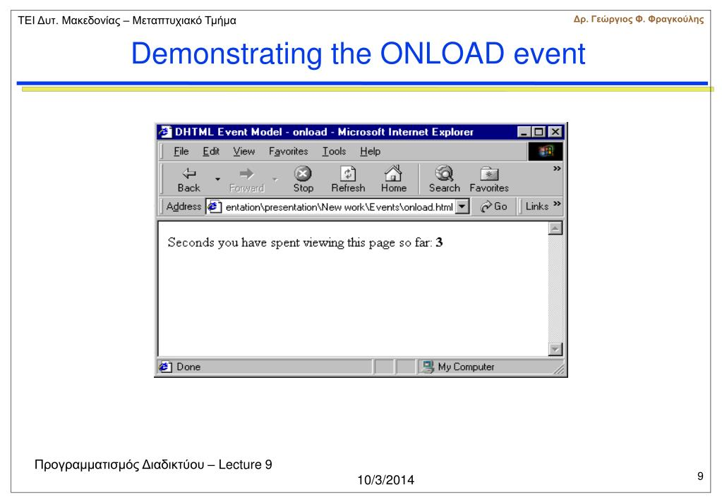 Demonstrating the ONLOAD event