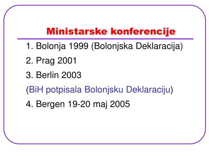 Ministarske konferencije