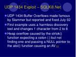 udp 1434 exploit sqlkill net