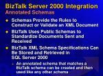 biztalk server 2000 integration annotated schemas