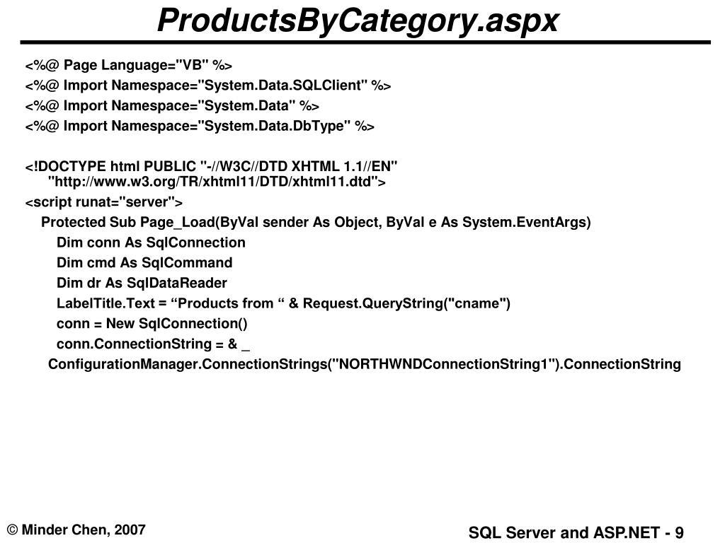 ProductsByCategory.aspx