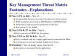 key management threat matrix footnotes explanations