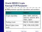 oracle dbms crypto encrypt typ parameter