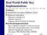 real world public key implementations