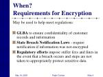 when requirements for encryption