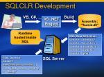 sqlclr development