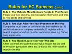 rules for ec success cont
