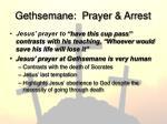 gethsemane prayer arrest1