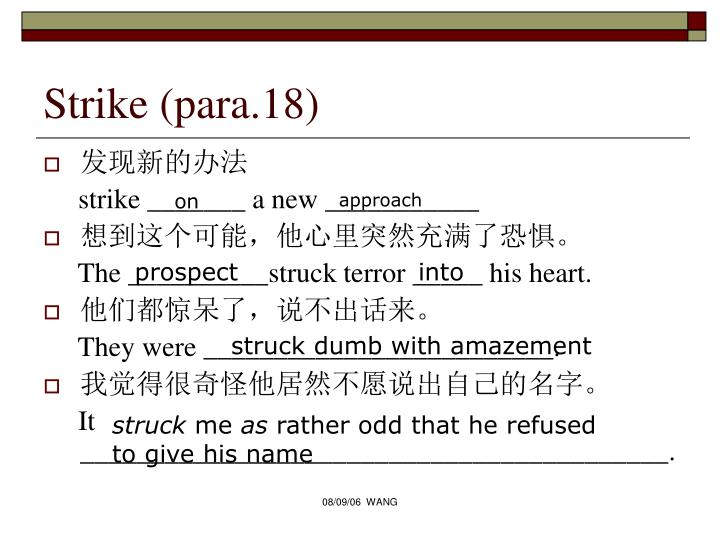 Strike (para.18)