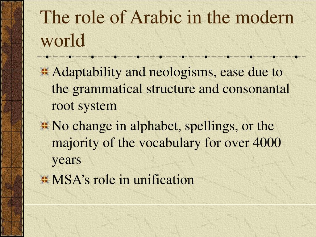 The role of Arabic in the modern world